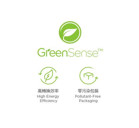 GreenSense? 環保節能承諾