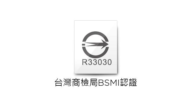 通過台灣商檢局BSMI認證